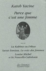 kateb-yacine-parce-que-c-est-une-femme